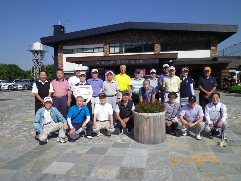 第38回健生グリーンゴルフ会を開催しました。_c0231838_22415296.jpg