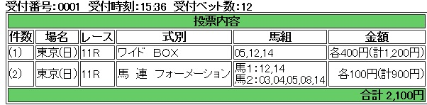 e0052353_1621920.jpg