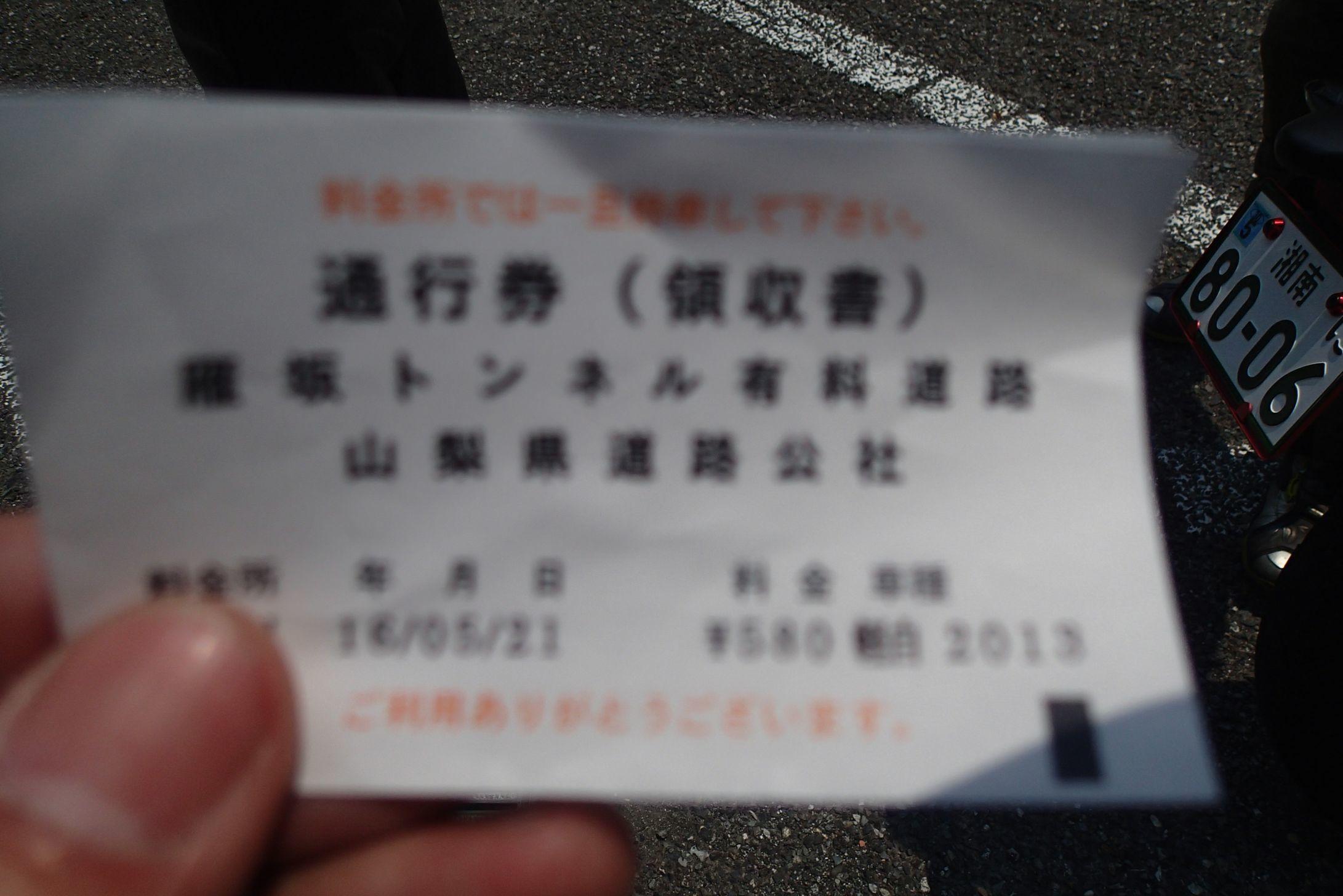f0315953_05071410.jpg