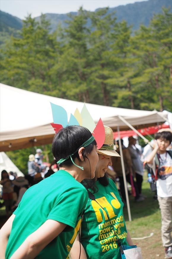 ■ マンモス・パウワウ ミュージック&キャンプフェスティバル 2016 キャンプレポート Part2_b0008655_14382545.jpg