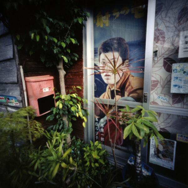 赤木圭一郎「抜き射ちの竜」 記憶の町 那覇 ピンホール写真展 Pinhole Photography_f0117059_21103135.jpg