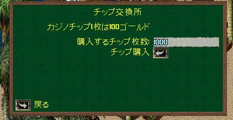 b0022669_2013562.jpg
