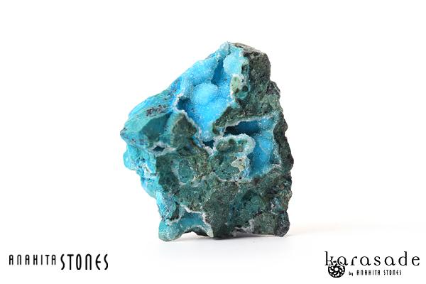 ジェムシリカ原石(アメリカ・アリゾナ産)_d0303974_11262286.jpg