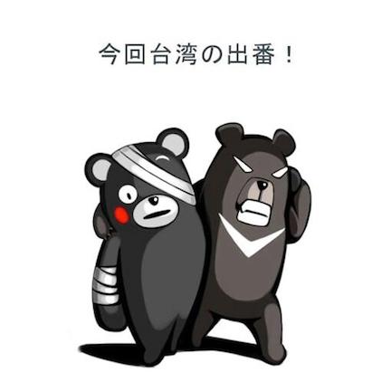 ヘルプ熊本in NY@Passport to Taiwan 台湾イベントに熊本ブースも出るよ!_c0050387_14105269.jpg