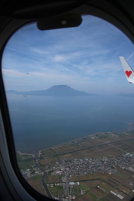 藤田八束とスカイマーク@神戸から鹿児島へ、鳴門の渦潮、青島、桜島を上空から堪能_d0181492_1743399.jpg