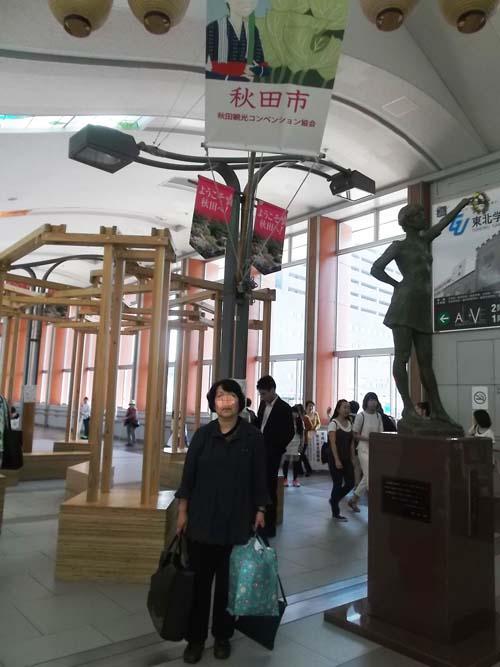 福井県の姉が来ました_f0019498_2150312.jpg