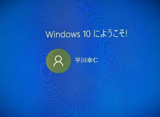 Windows10の強制アップデードに抗議!_b0083801_13393643.jpg