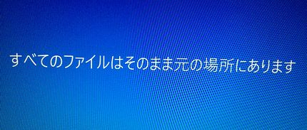c0127703_0203981.jpg
