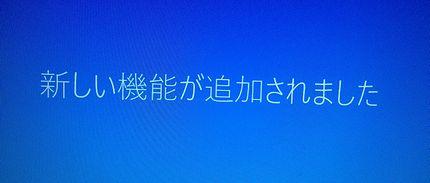 c0127703_0205760.jpg