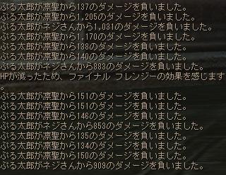 f0089303_19183176.jpg