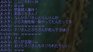 f0089303_19203015.jpg