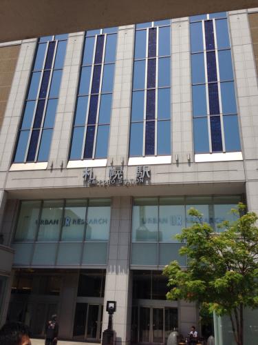 きょうの札幌暑いです💦_c0162404_18025608.jpg