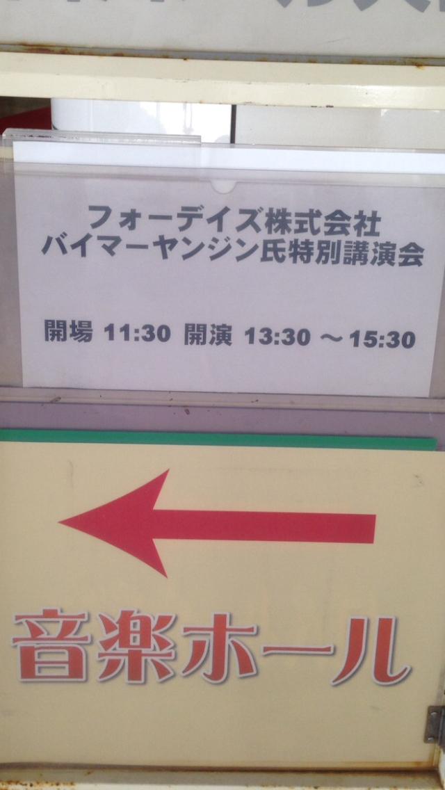 きょうの札幌暑いです💦_c0162404_18025617.jpg