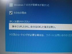 f0075207_0103269.jpg