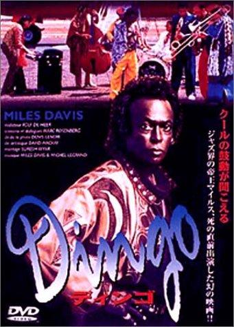 映画『Dingo』とマイルズ・デイヴィス_b0074416_20405782.jpg