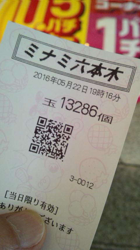 b0020017_2128185.jpg