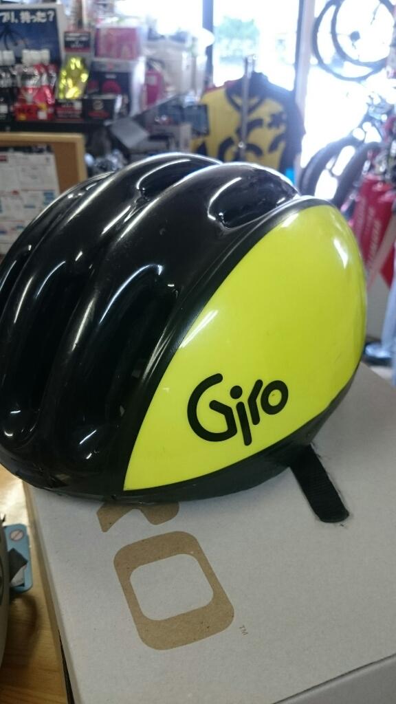 GIRO、始めました_b0282021_12063636.jpg