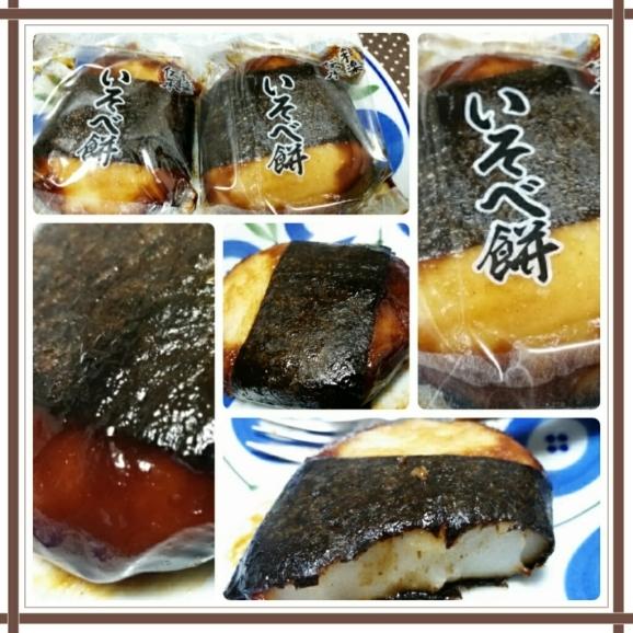 和楽伝承いそべ餅♪_d0219834_05590457.jpg