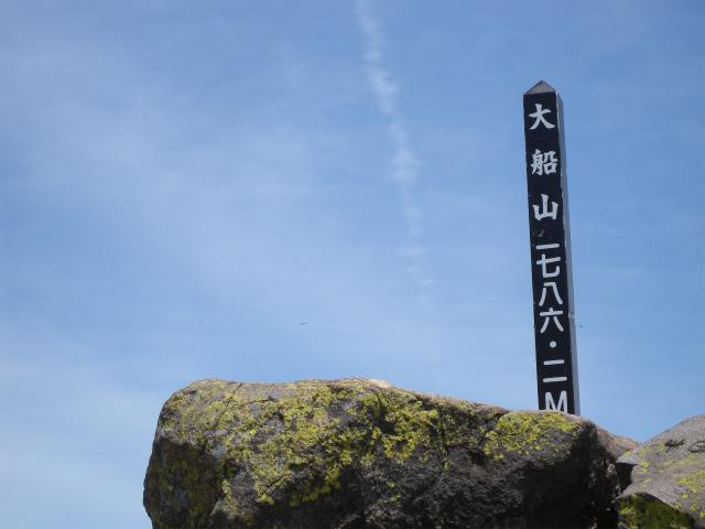 平治岳&北大船山&大船山! ミヤマキリシマは一分咲き!_e0272335_11464173.jpg