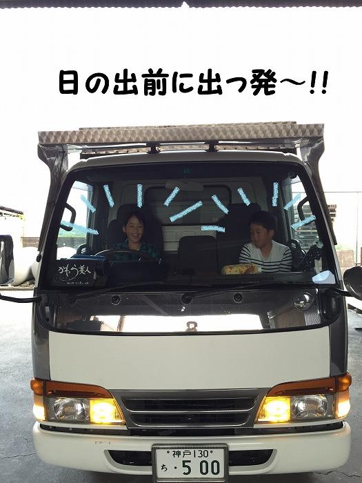 b0168041_1543187.jpg