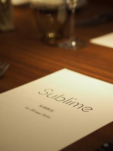Sublime 料理教室_e0214541_07150208.jpg