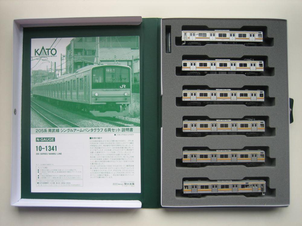 KATO 205系南武線シングルアームパンタ6輌セット入線_e0120143_237169.jpg
