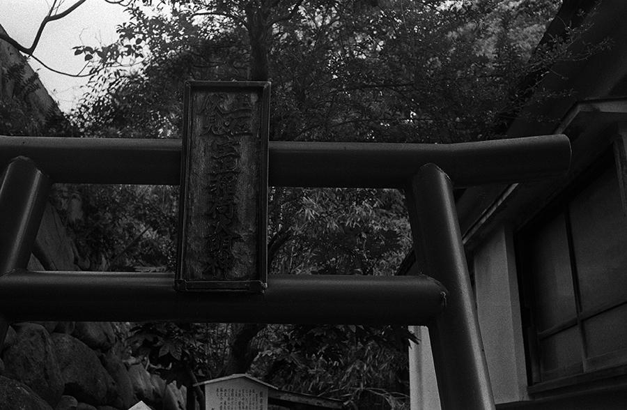 【21st Century Snapshot Man】2016 5/5 伊那・飯田 ぶらり各駅停車ズマロンの旅(後編/飯田)_c0035245_23320820.jpg