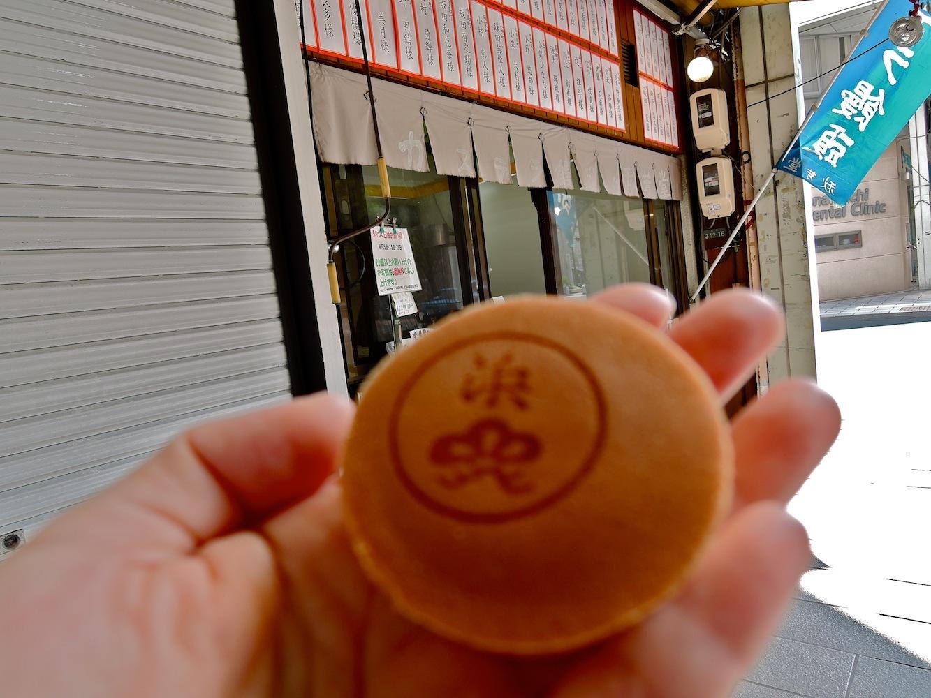 浜松〜〜_a0108859_23300261.jpg