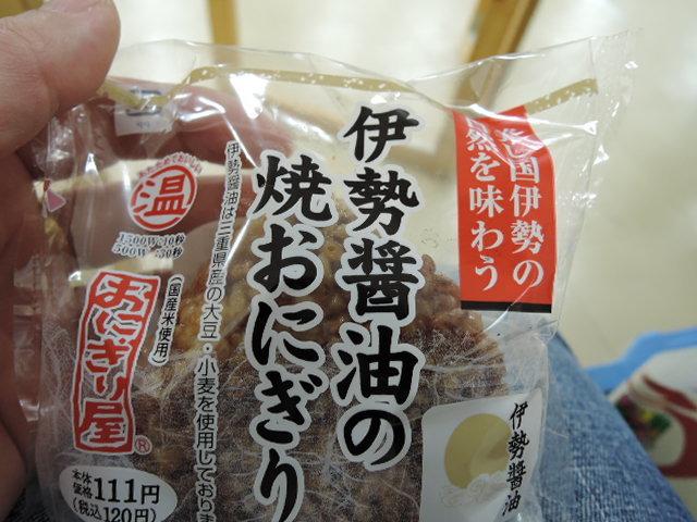 浜松〜〜_a0108859_23400449.jpg
