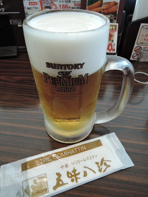 浜松〜〜_a0108859_23430530.jpg