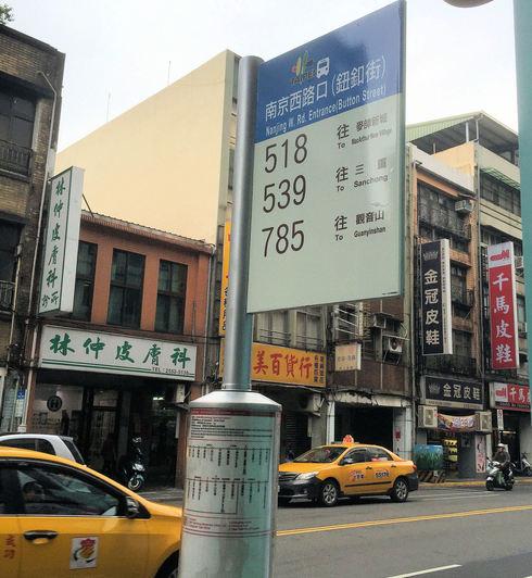台北旅行記 その7 「杭州小籠湯包」 民生東路店 大のお気に入りのお店に♪_f0054260_17465848.jpg