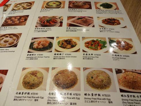 台北旅行記 その7 「杭州小籠湯包」 民生東路店 大のお気に入りのお店に♪_f0054260_17541349.jpg
