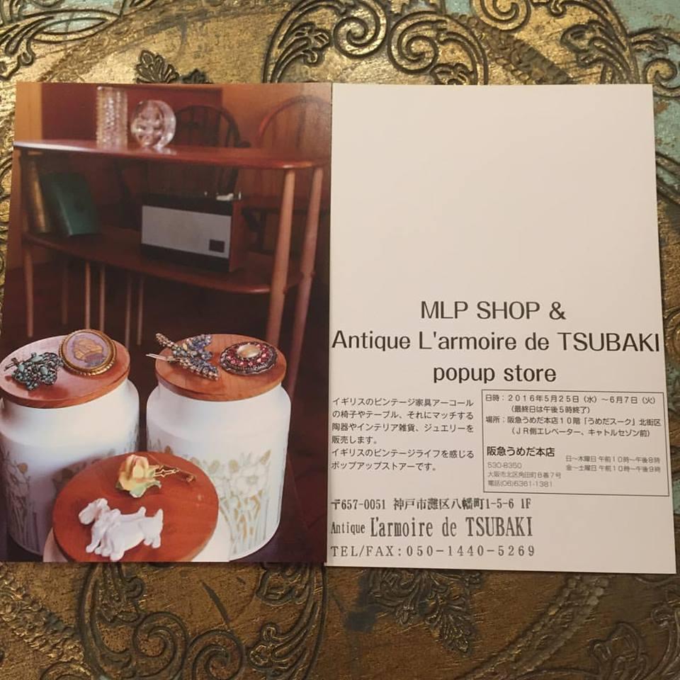 阪急うめだ本店でのMLP SHOP & Antique L\'armoire de TSUBAKI POP UP STOREに出店いたします_a0251762_17055269.jpg
