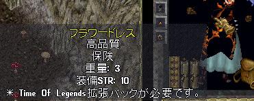 b0022669_2103871.jpg