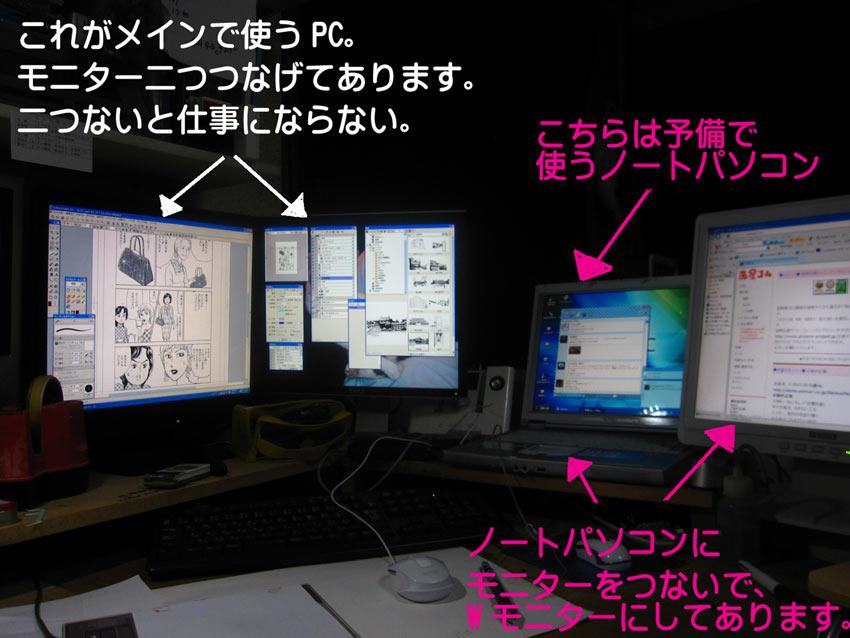 windows10はどうですか_b0019674_282869.jpg