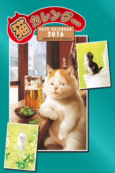 【犬さんカレンダー&猫さんカレンダー あと7枚・・・!?】_c0328479_21194556.jpg
