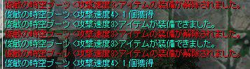 d0330183_13272110.jpg