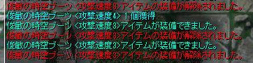 d0330183_13472488.jpg