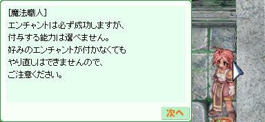 d0330183_13533844.jpg