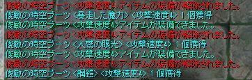 d0330183_1432986.jpg