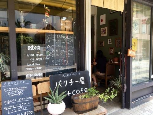 ランチのグリーンカレーと鶏のバインミ―@パクチー屋+cafe_f0231189_12215268.jpeg