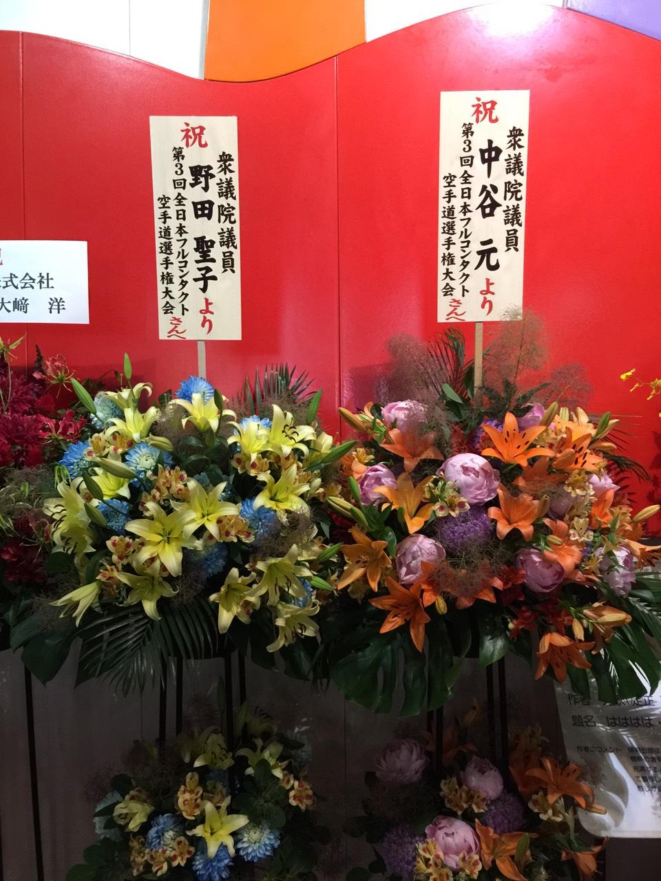 史上最大のオープントーナメント「第3回全日本フルコンタクト空手道選手権大会」が無事に終了出来ました。_c0186691_1123466.jpg