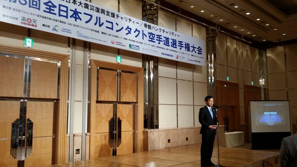 史上最大のオープントーナメント「第3回全日本フルコンタクト空手道選手権大会」が無事に終了出来ました。_c0186691_1152150.jpg
