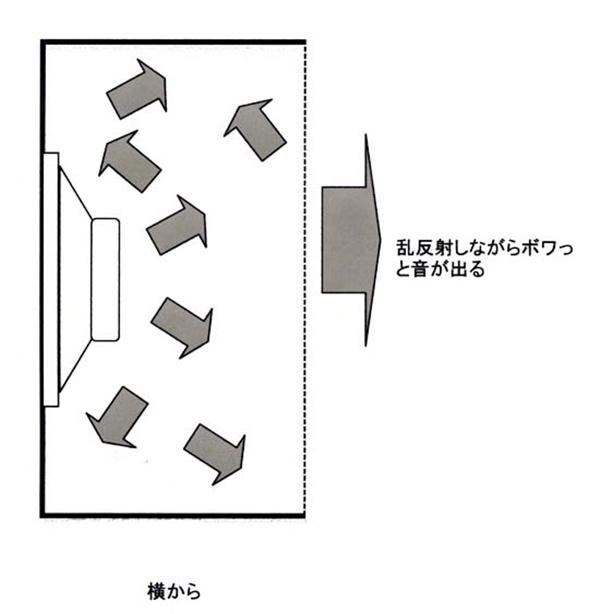 f0247196_6152742.jpg