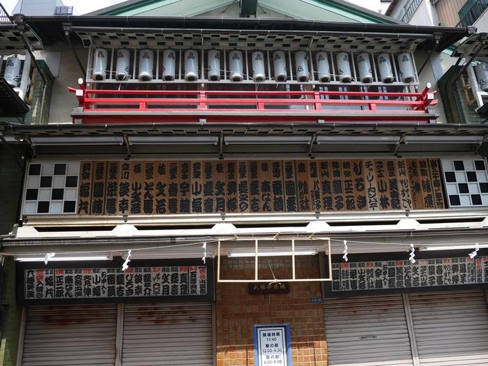 新宿末廣亭界隈_f0224100_21535641.jpg