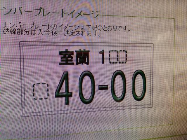 5月24日(火)山本が送りますTOMMYの1日 ランクルハマーアルファード_b0127002_1949218.jpg