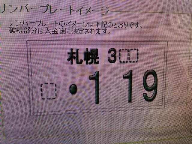 5月24日(火)山本が送りますTOMMYの1日 ランクルハマーアルファード_b0127002_19494924.jpg