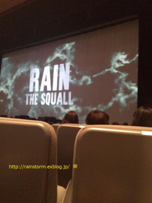 本日Rain THE SQUALL in JAPAN いよいよ♪_c0047605_18431053.png