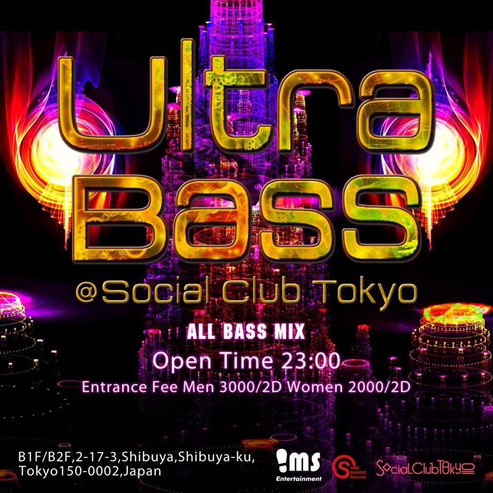 Ultra Bass 〜HRSRYO & IRIE Birthday SP 〜_b0166909_491096.jpg