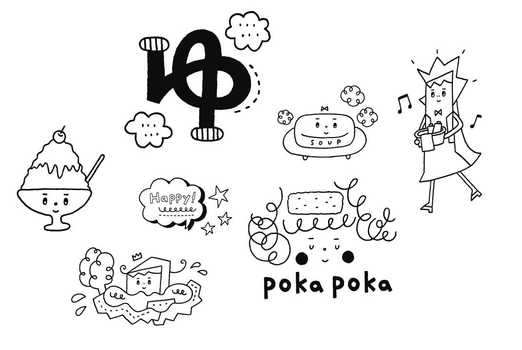 岩盤浴女子会のスタンプのイラストを描かせていただきました_d0225610_16383887.jpg